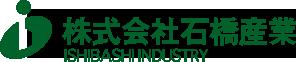 石橋産業株式会社