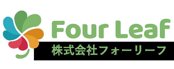 大阪府茨木市の訪問看護・リハビリ・居宅支援・デイサービス|株式会社フォーリーフ